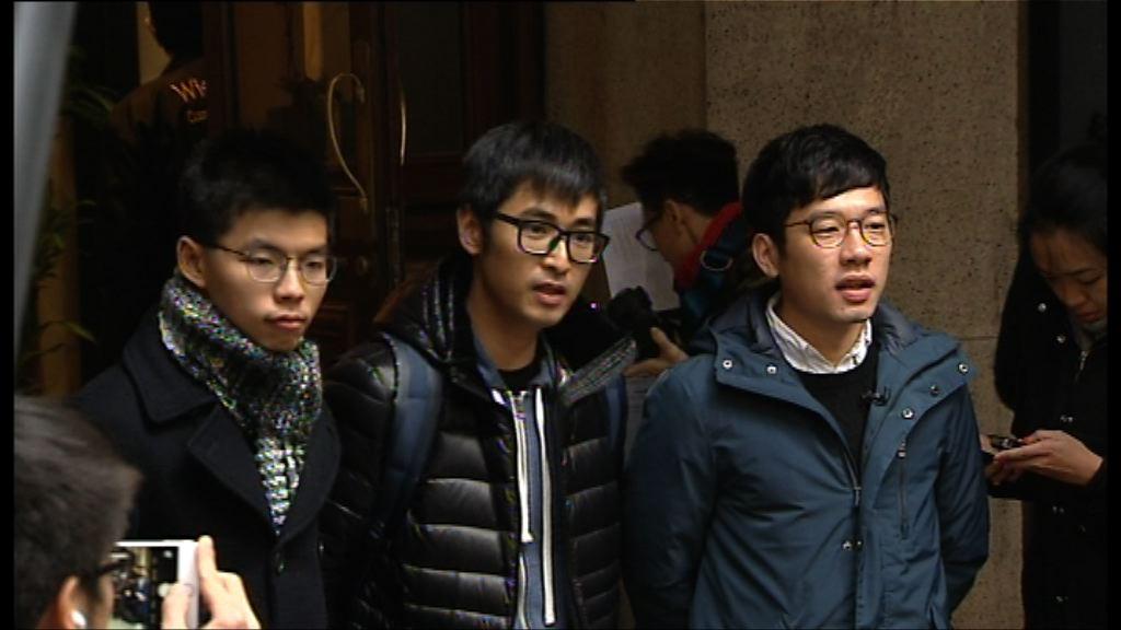 終院指不應將他人違法行為歸咎於雙學三子