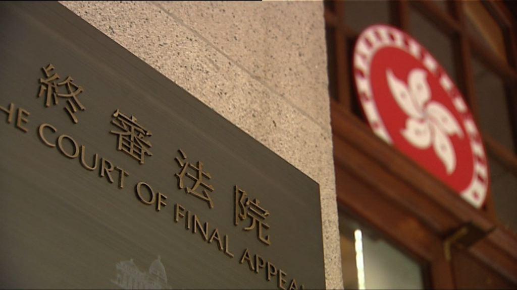 陳茂波誹謗案 終院頒令重審