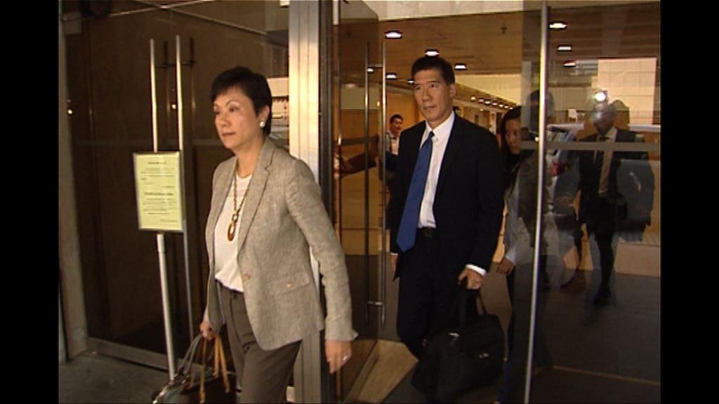 終院下令盧光漢須支付陳茂波部分訟費