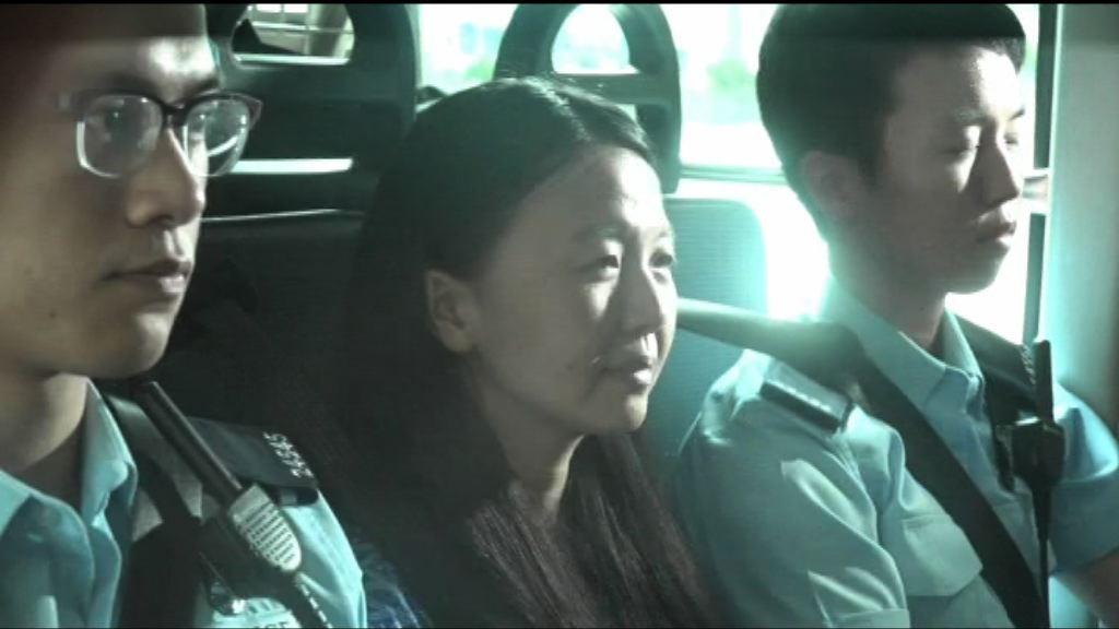 庭內拍照女子欠保釋金被捕 法庭今處理