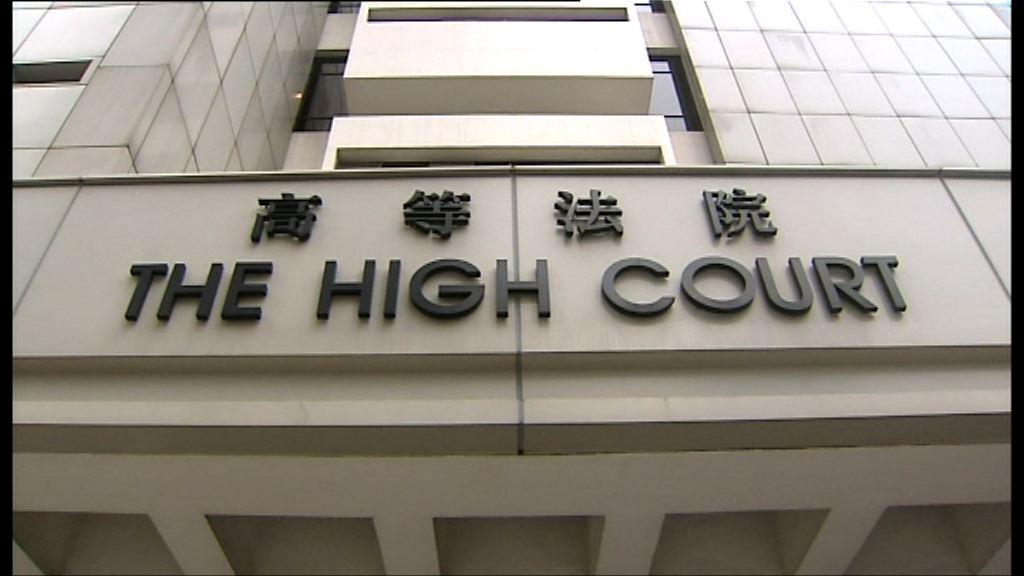 七警案 被告總督察黃祖成獲准保釋