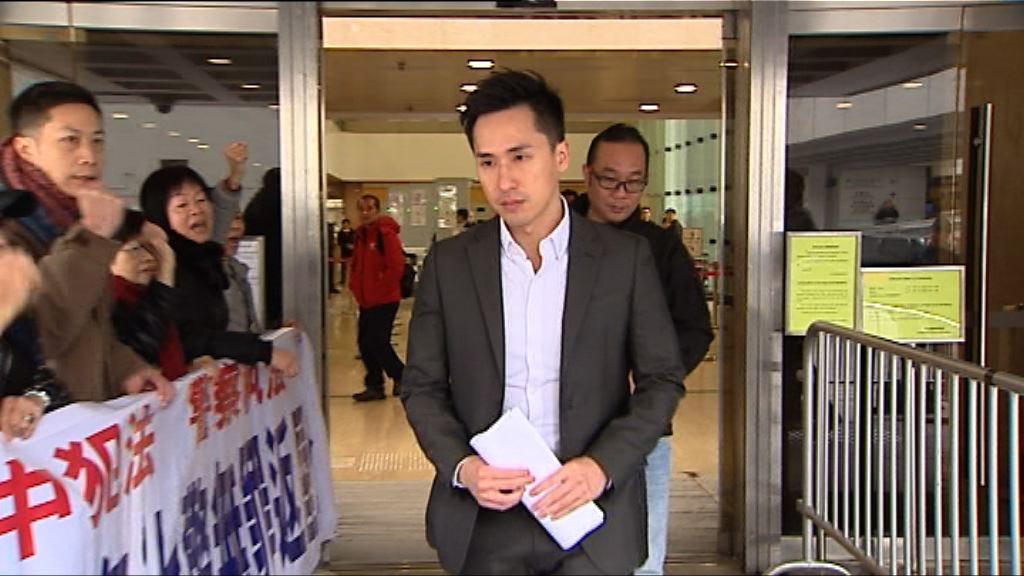 七警案次被告劉卓毅獲批上訴許可