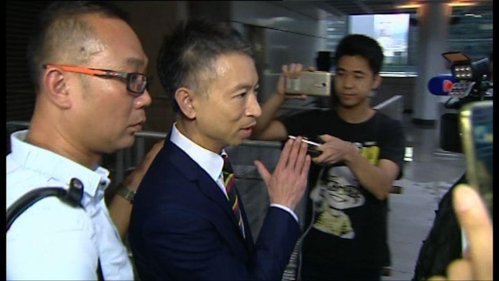 七警案 總督察黃祖成准以保釋等候上訴