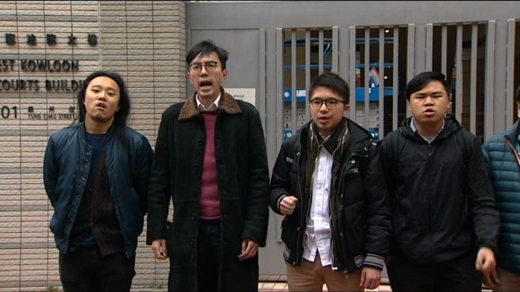 反釋法遊行案 辯方申請永久終止聆訊