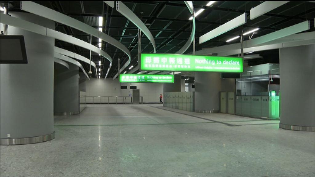 政府代表:高鐵無一地兩檢不能運作