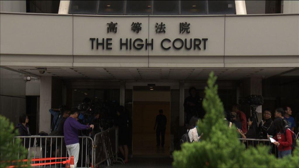 高院拒受理一地兩檢司法覆核許可申請