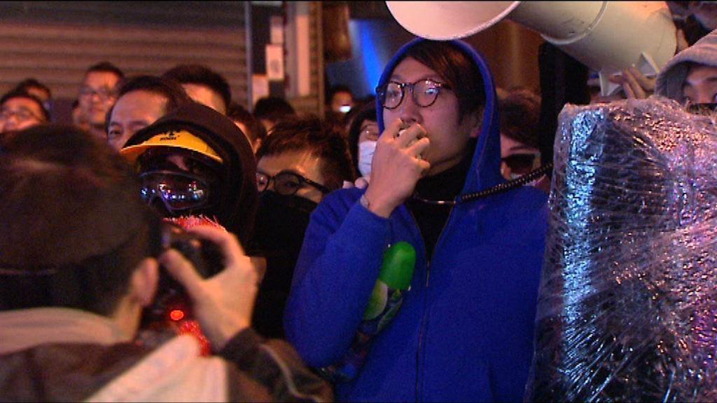 旺角騷亂 控方質疑梁天琦證供非事實