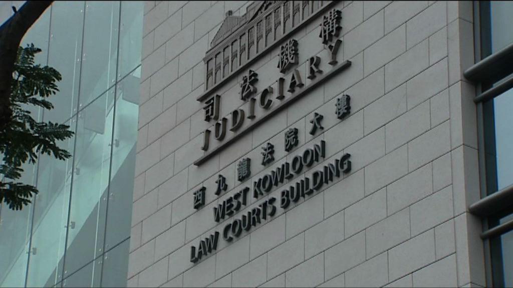 旺角騷亂案 一被告承認襲警罪