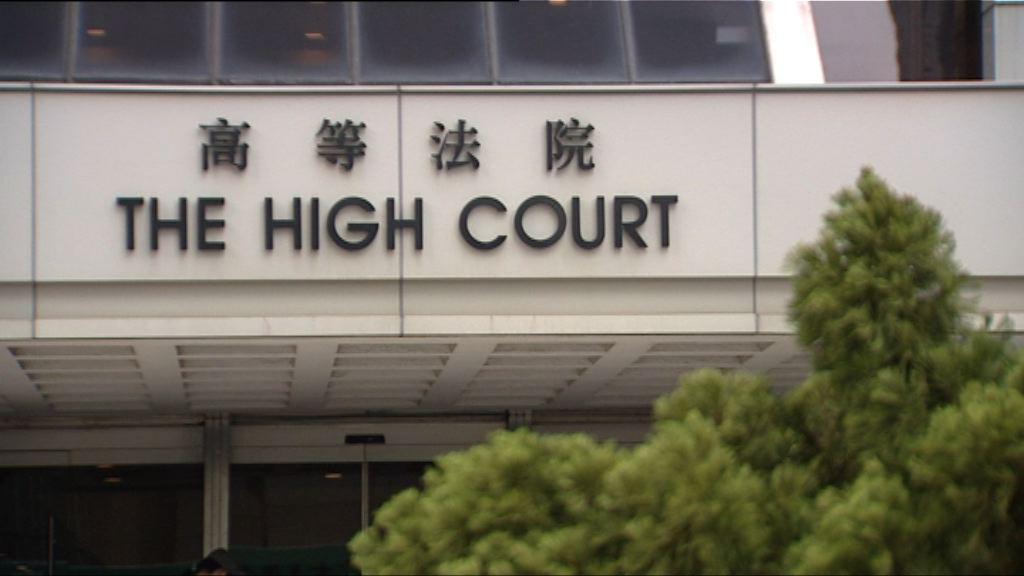旺角騷亂 法官指陪審團不用急於作裁決