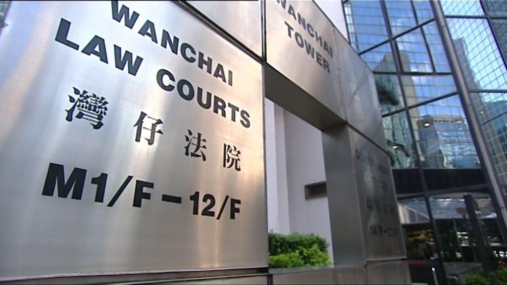 涉暴動罪一男子有意認罪 案件年底再審