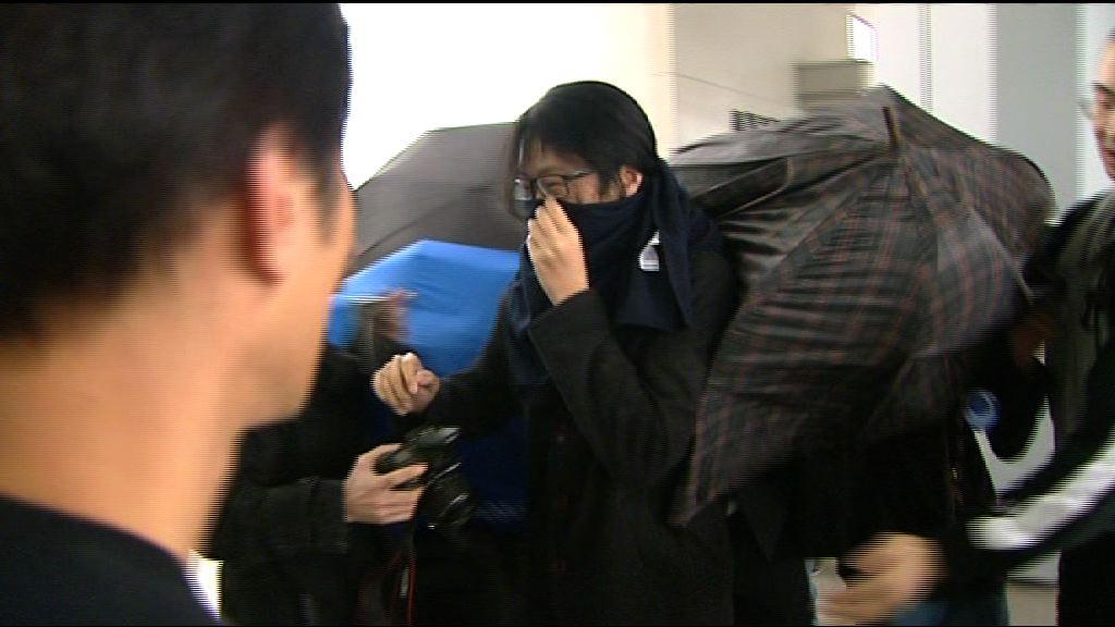 旺角騷亂 其中四名被告否認所有控罪