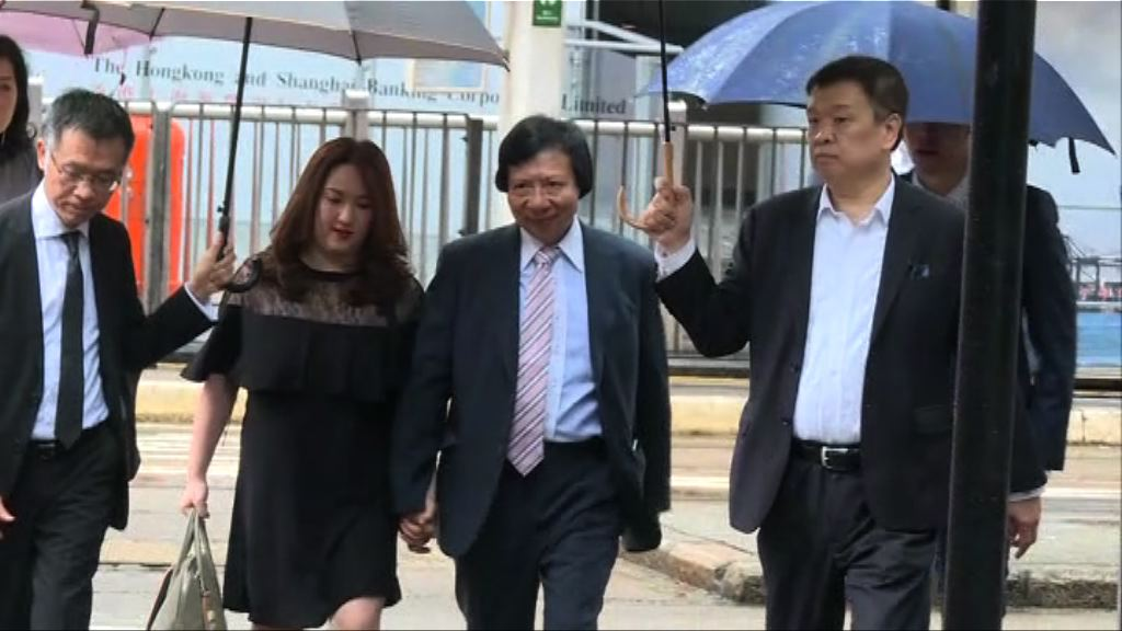 【新地案上訴】終極敗訴!郭炳江重返監獄服刑