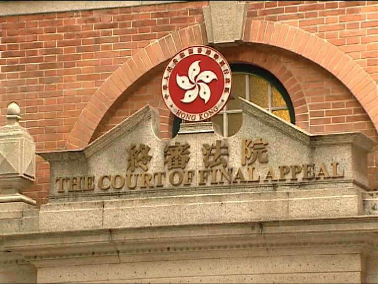 稅務局追聖公會利得稅終院准上訴