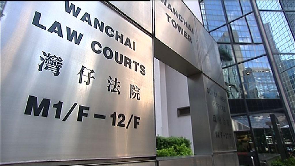 【本港首宗機頂盒侵權定罪案】三人非法轉播NowTV被判監