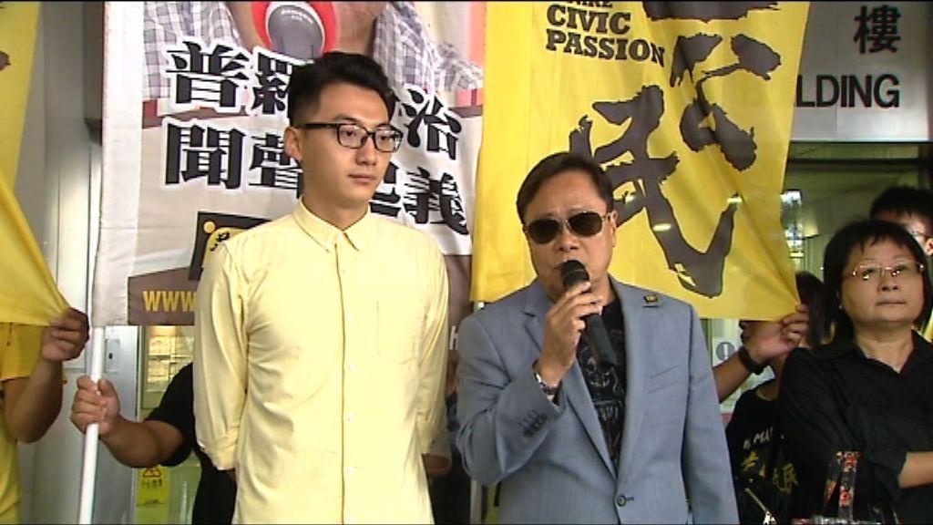 黃毓民擲杯案控辯雙方結案陳詞
