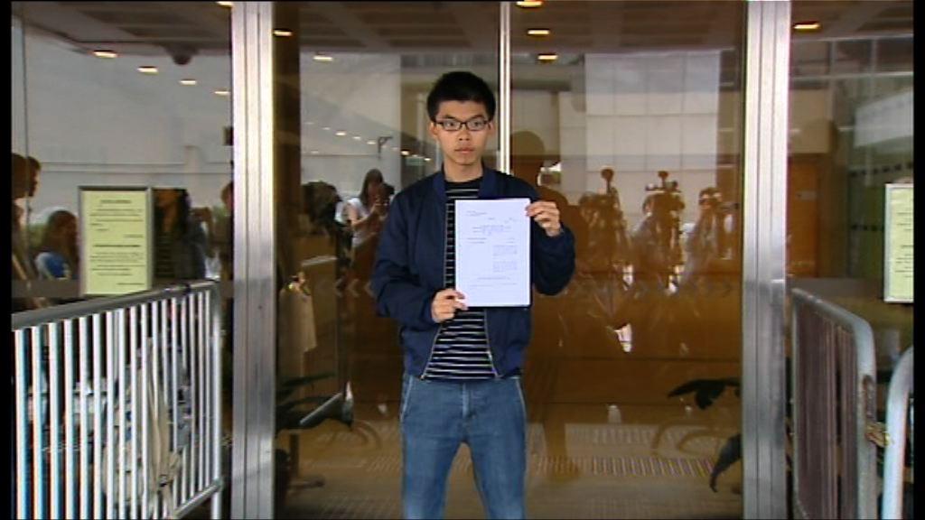 黃之鋒挑戰判監三個月者禁參選規定