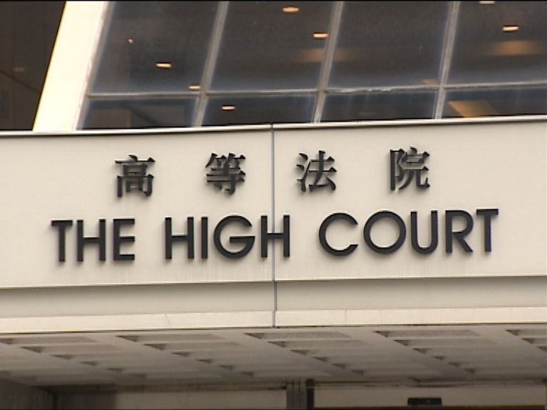 高院拒黃毓民就東北撥款提覆核