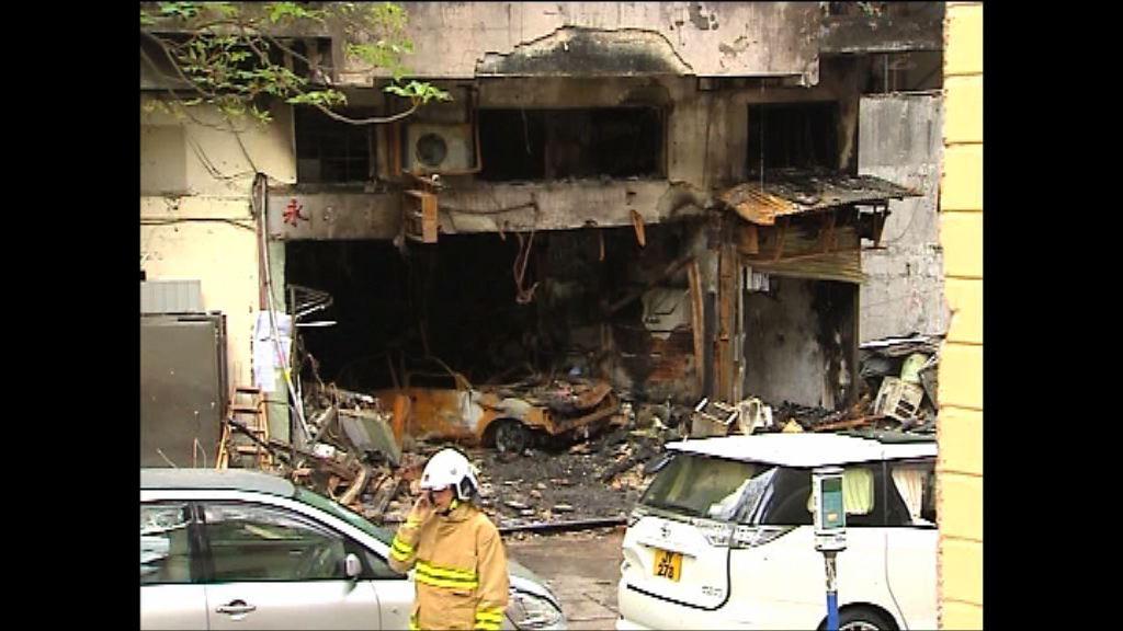 環鳳街車房爆炸 工人被控誤殺