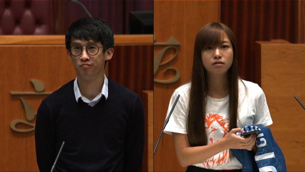 梁頌恆游蕙禎提上訴並要求暫緩原訟庭命令