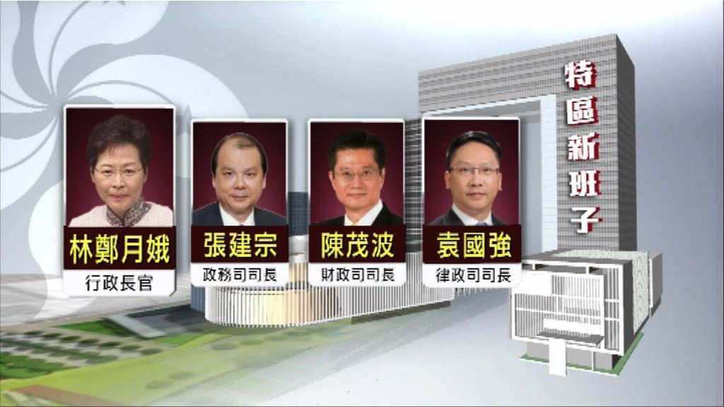 國務院任命新一屆政府主要官員 三司長留任