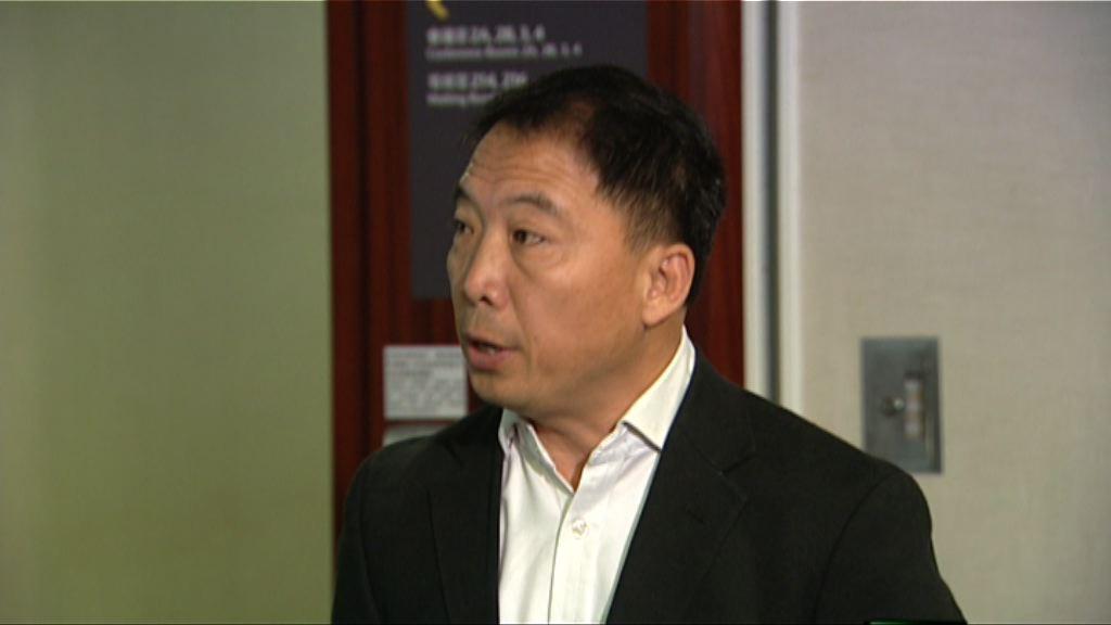 胡志偉:羅致光入閣助改善與泛民溝通