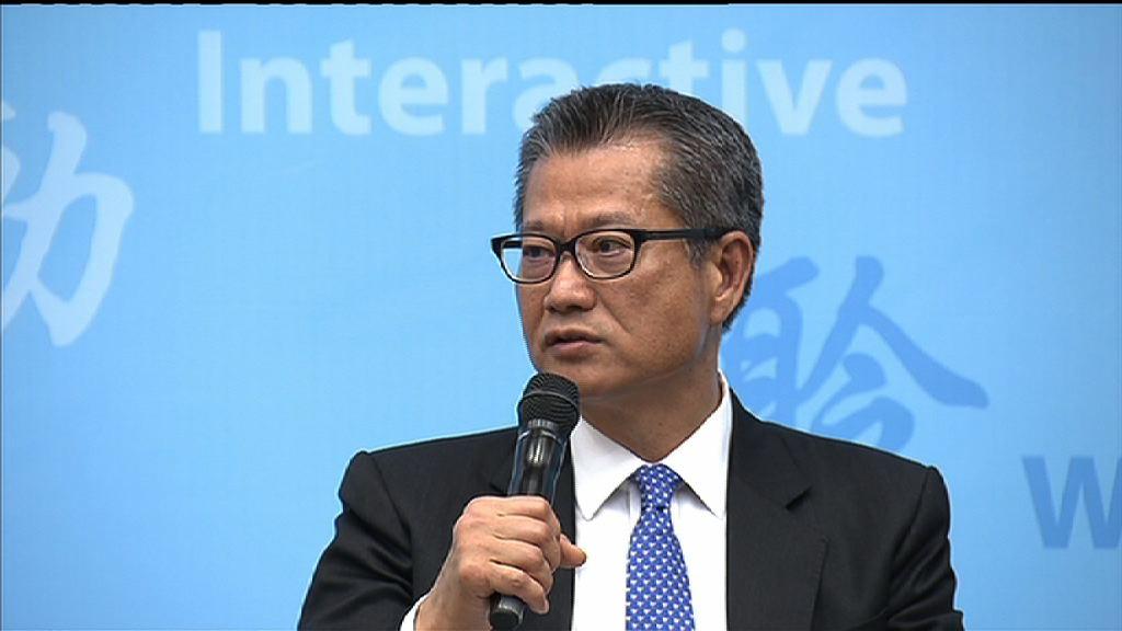 【林鄭班子】陳茂波:財政政策可更積極有為