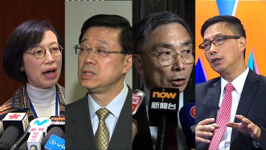 四名副局長獲提拔「坐正」局長
