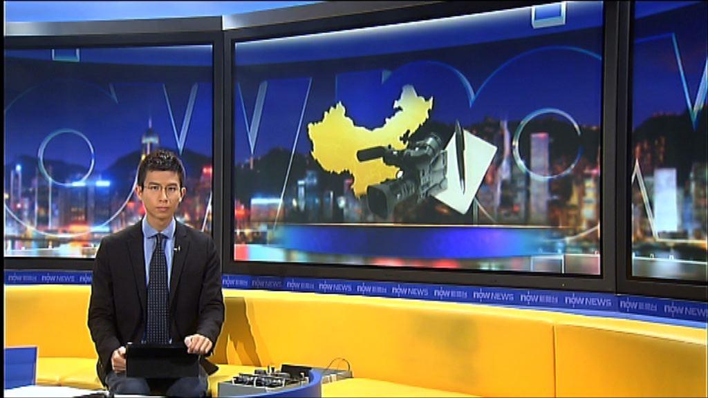 有線電視廣州站車長被公安扣留