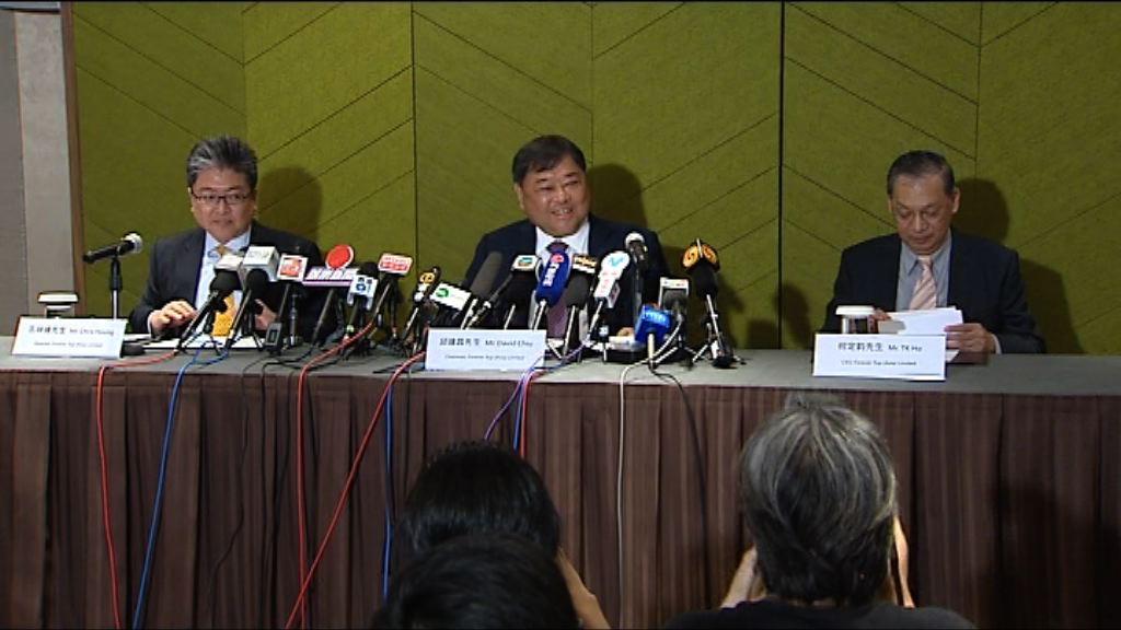邱達昌:入主有線首年節流兩億元 或裁員一成