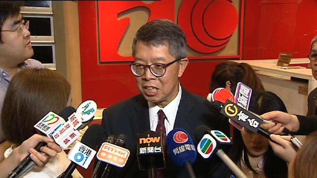 吳天海:新股東是港人 不覺得有線被染紅