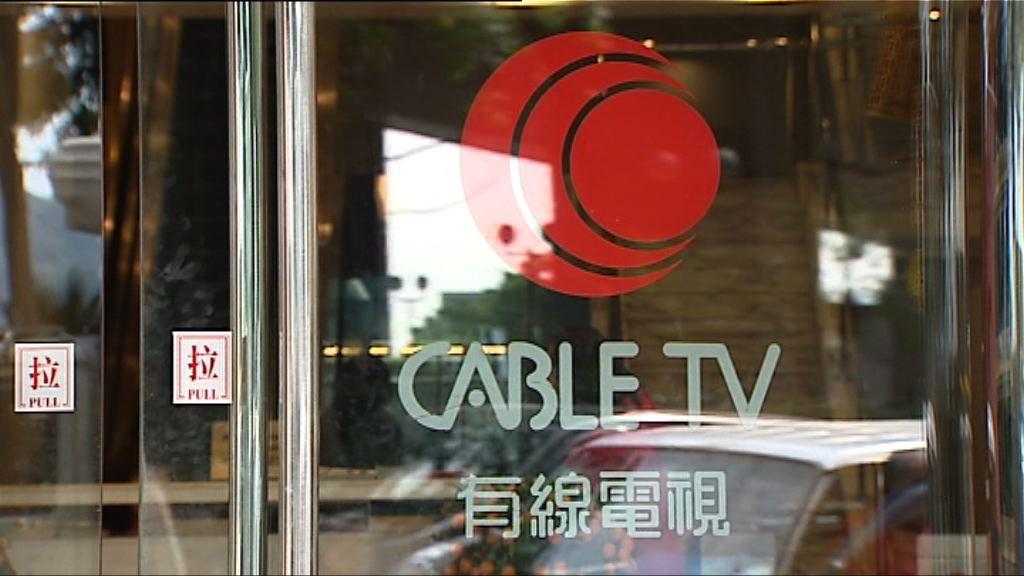 【因應要求】通訊局暫緩奇妙電視使用頻譜申請