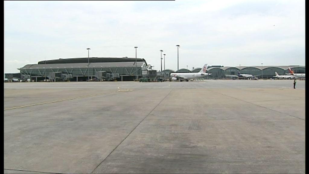 機場跑道入侵事故 貨機疑不遵從指示