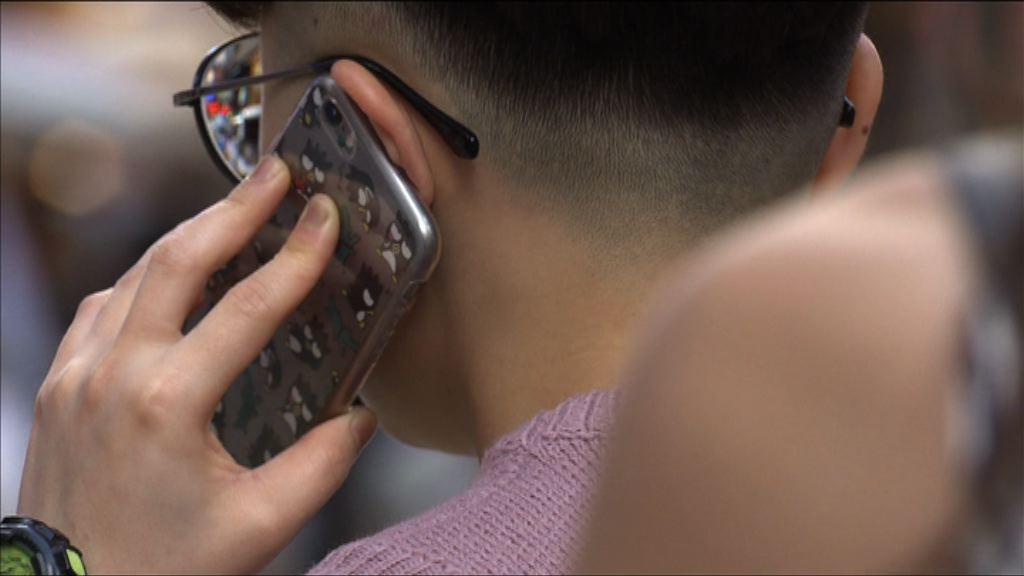 政府建議三方案規管促銷電話