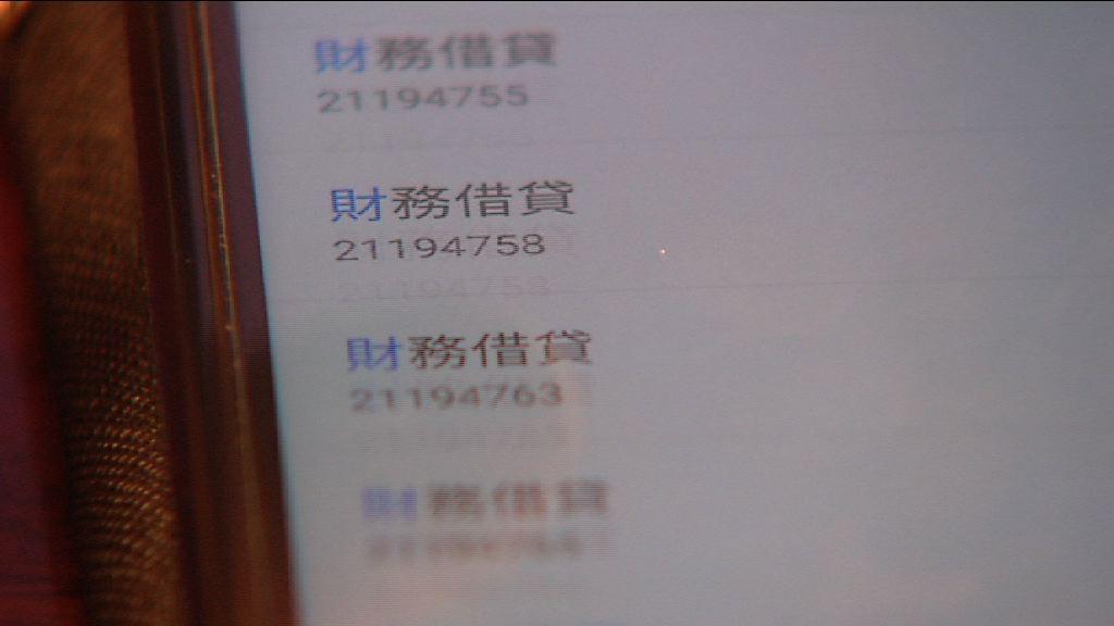 政府建議設登記冊規管促銷電話
