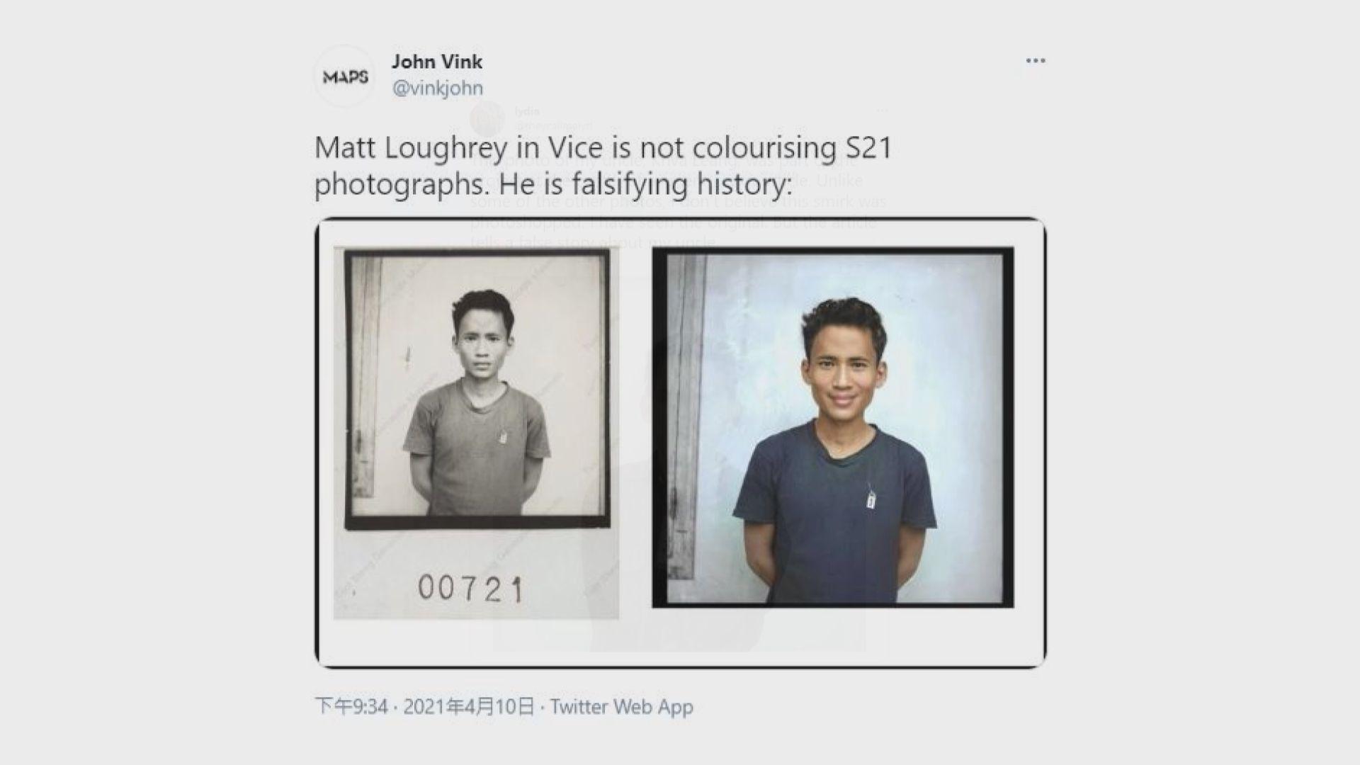 愛爾蘭藝術家被批修改赤柬種族滅絕受害者肖像表情