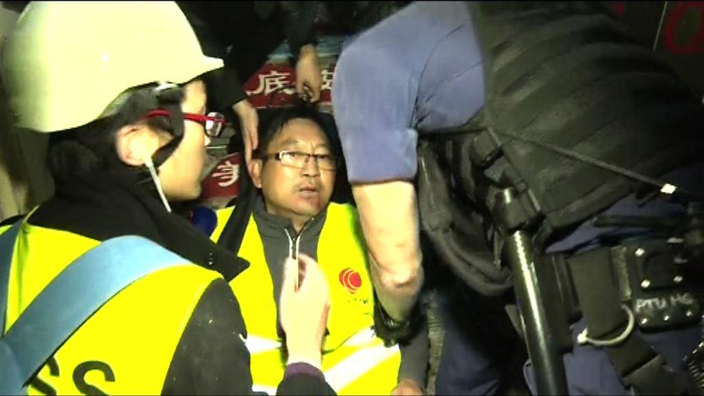 三個新聞工作者組織譴責暴力行為