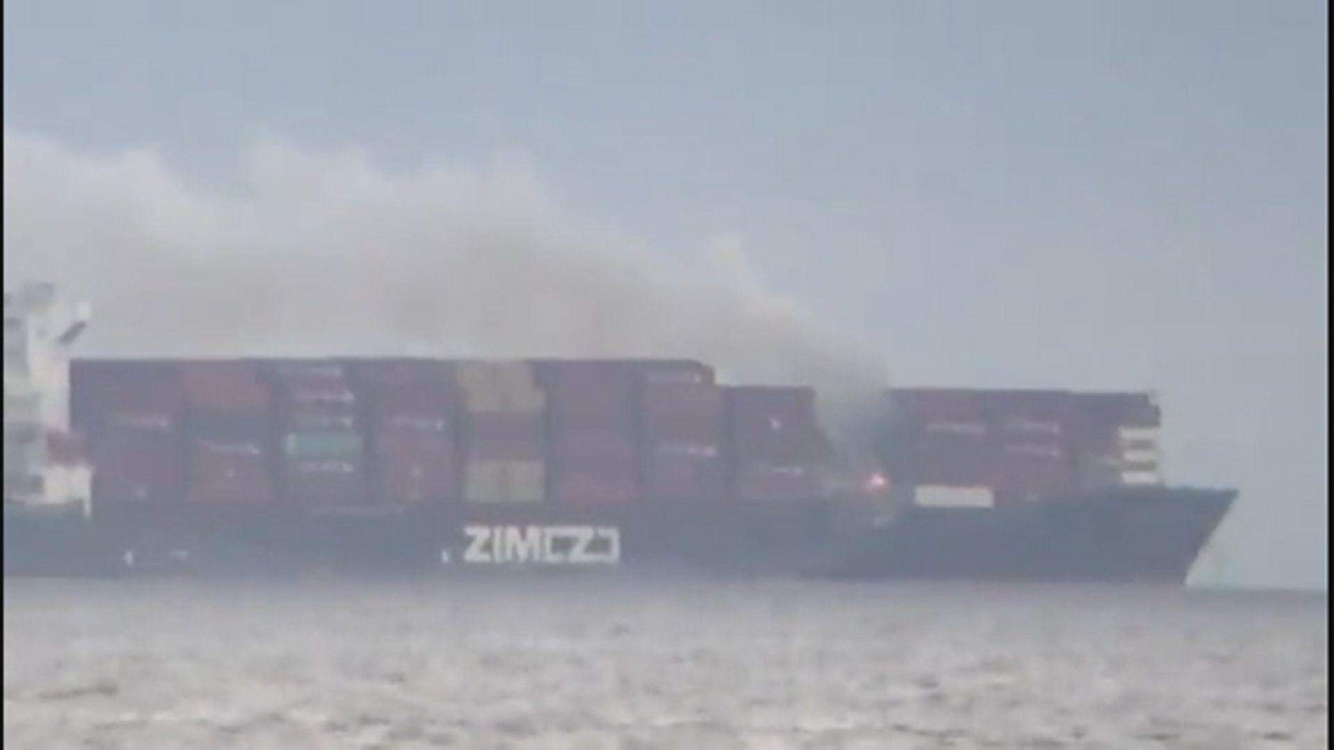 加拿大卑詩省對開海域起火貨櫃船火勢受控