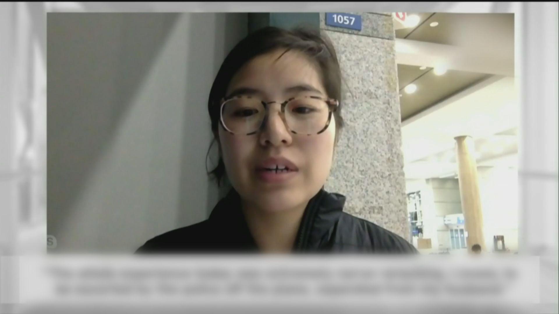 民運人士王炳章女兒在北京一度被扣留