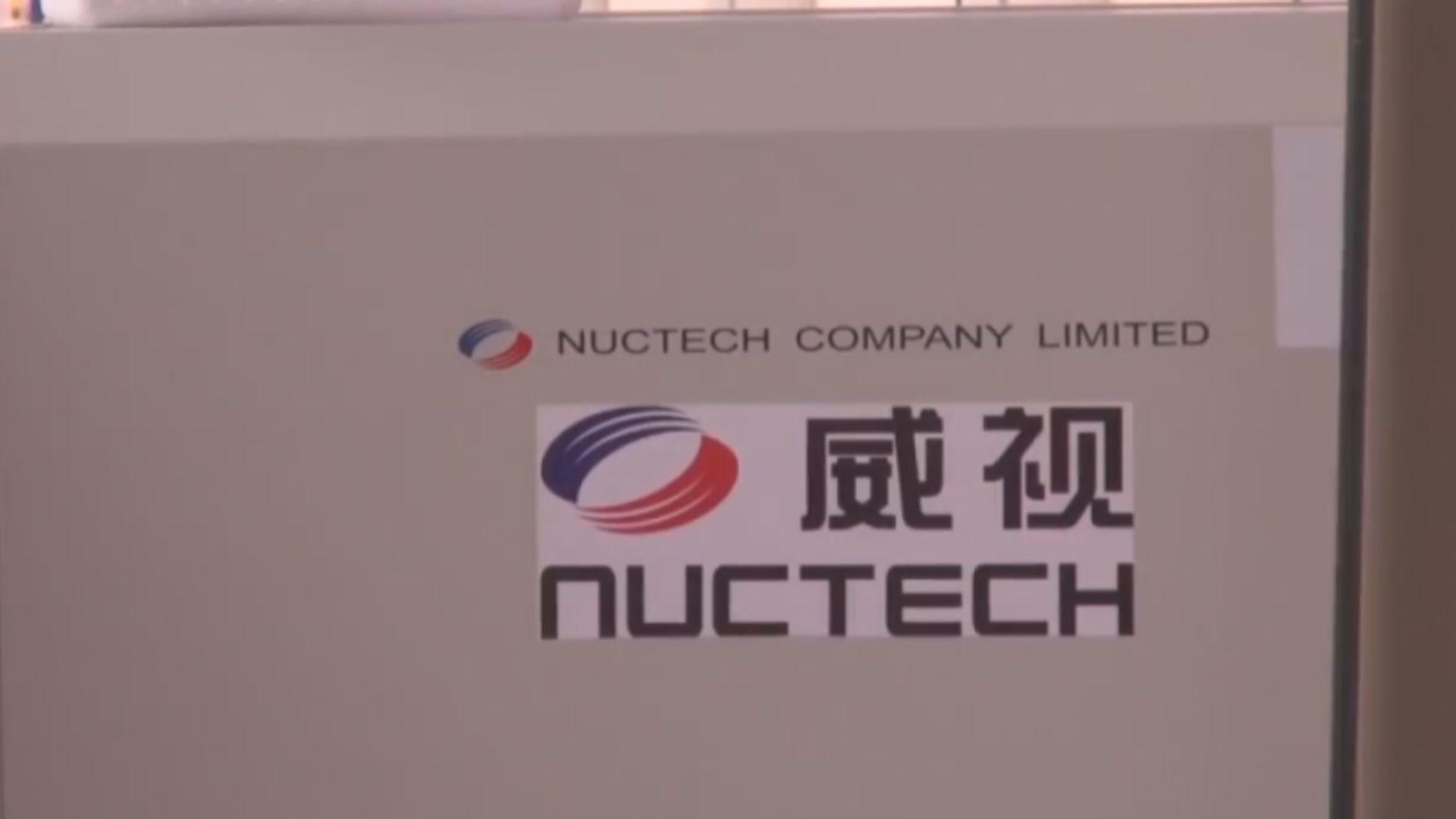 華最大安檢設備製造商獲加拿大政府合約惹關注