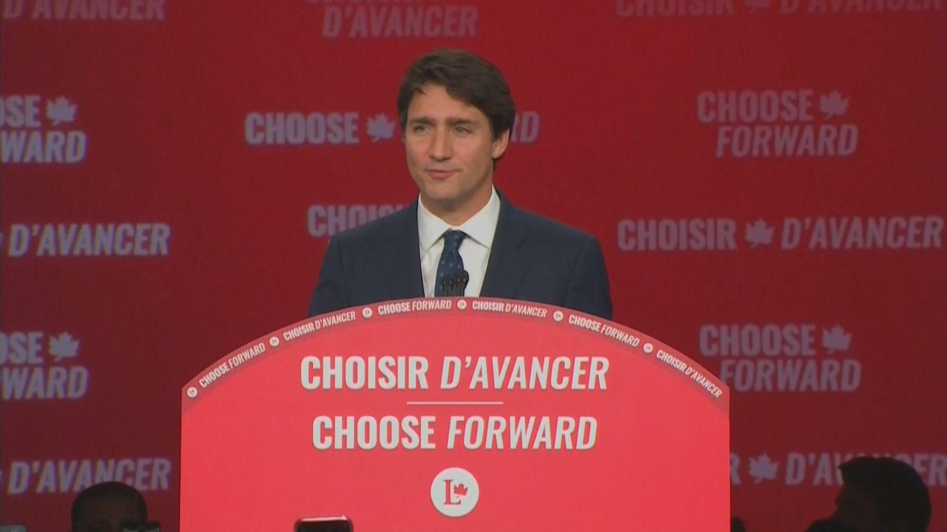 加拿大大選 魁北克集團晉身成為第三大黨