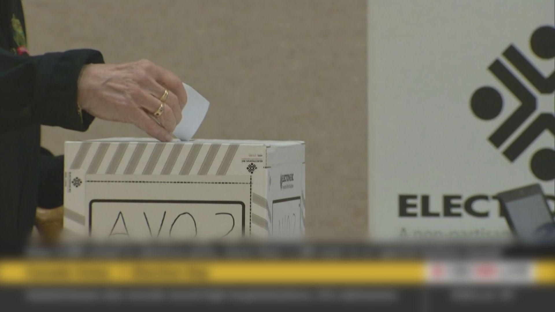 加拿大大選開始投票 料點票需時數天