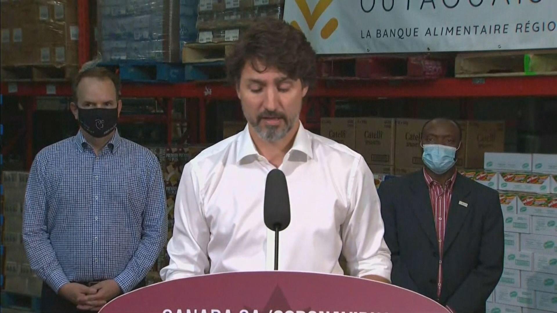 加拿大暫停與香港引渡協議