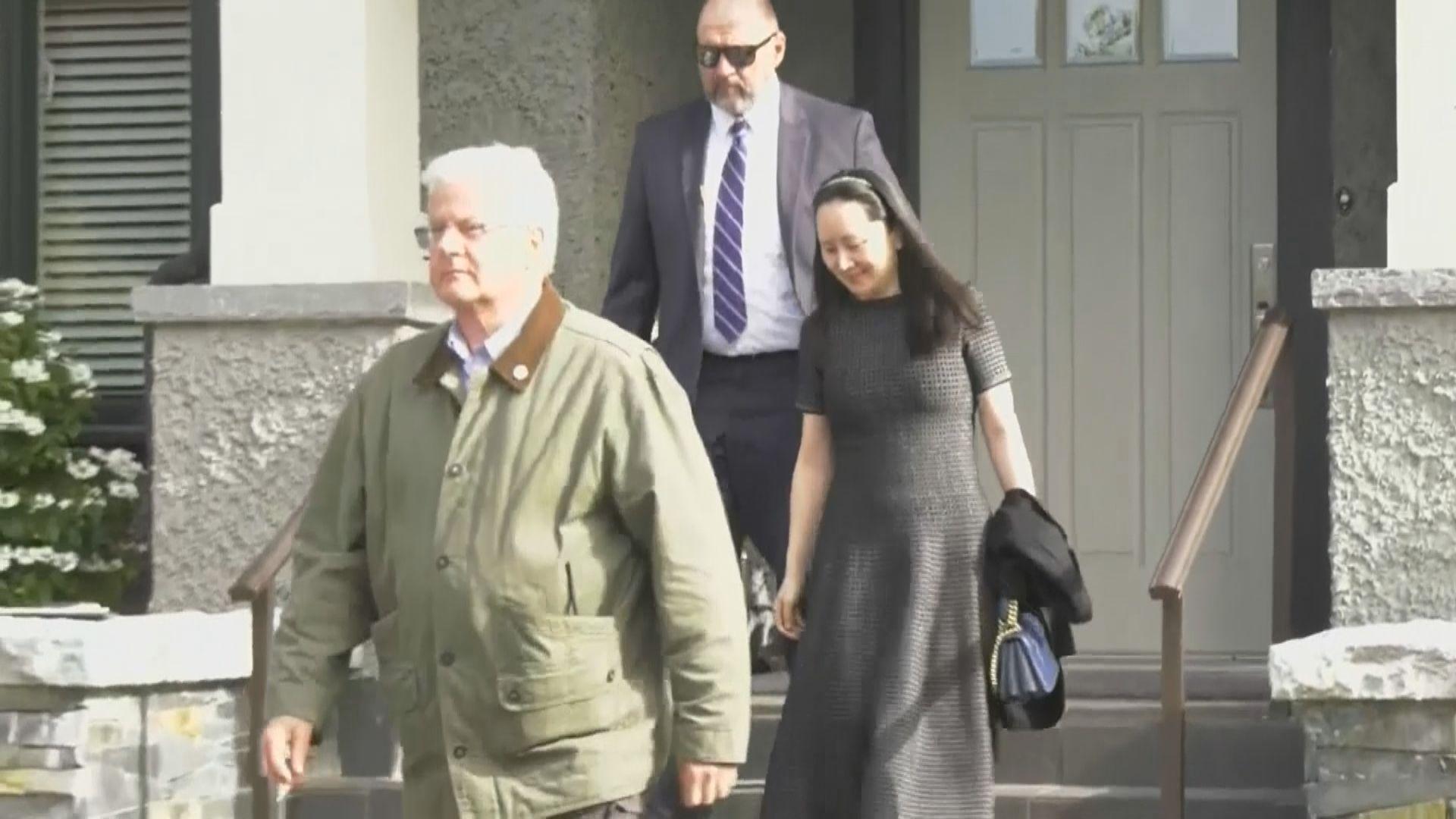 華為向加拿大法院申請中止引渡孟晚舟