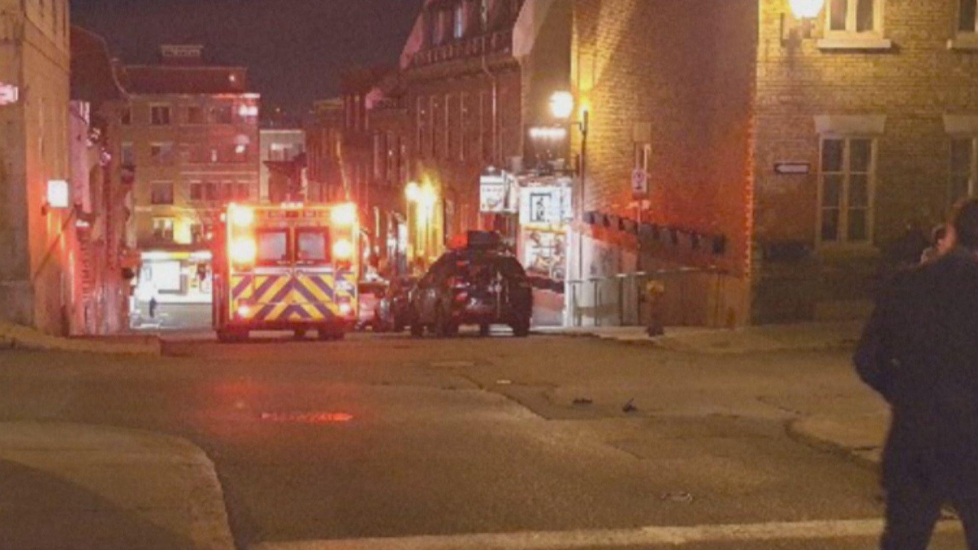 加拿大魁北克發生持刀襲擊兩死五傷