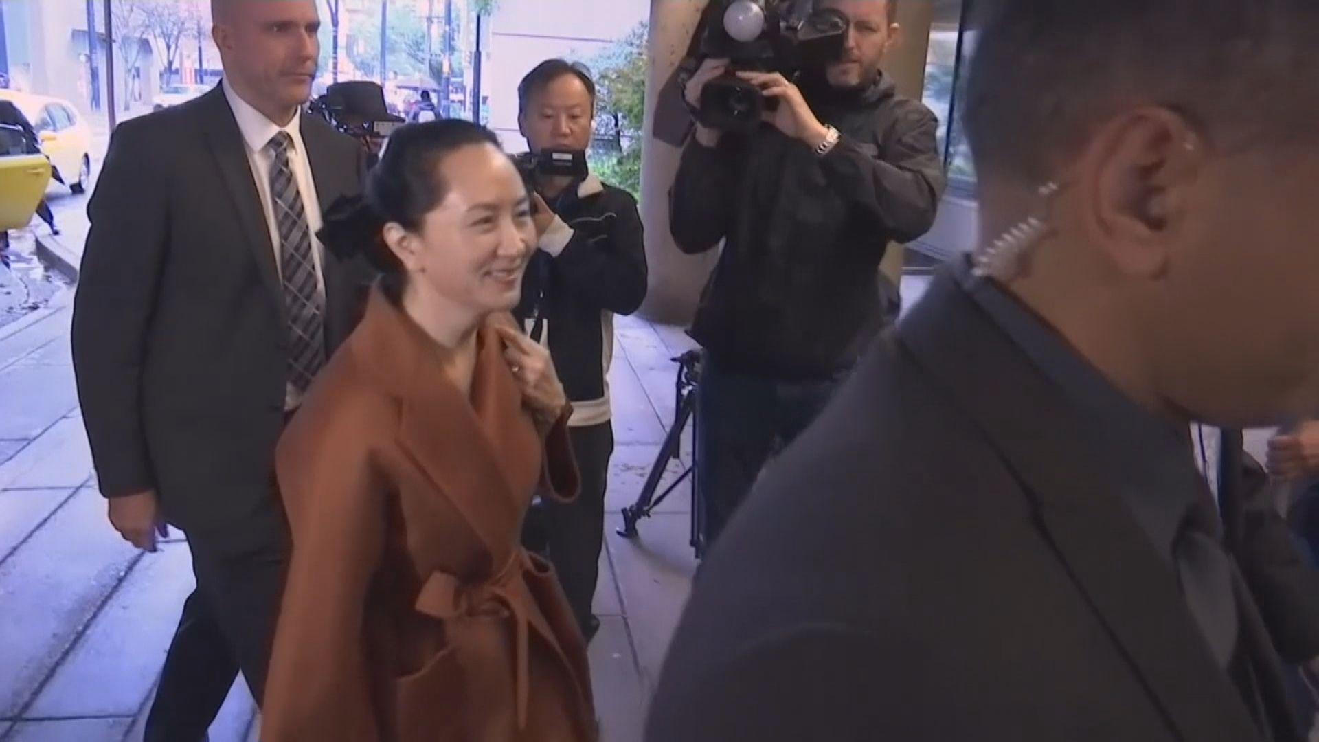 加拿大法院再審理孟晚舟終止引渡聆訊申請