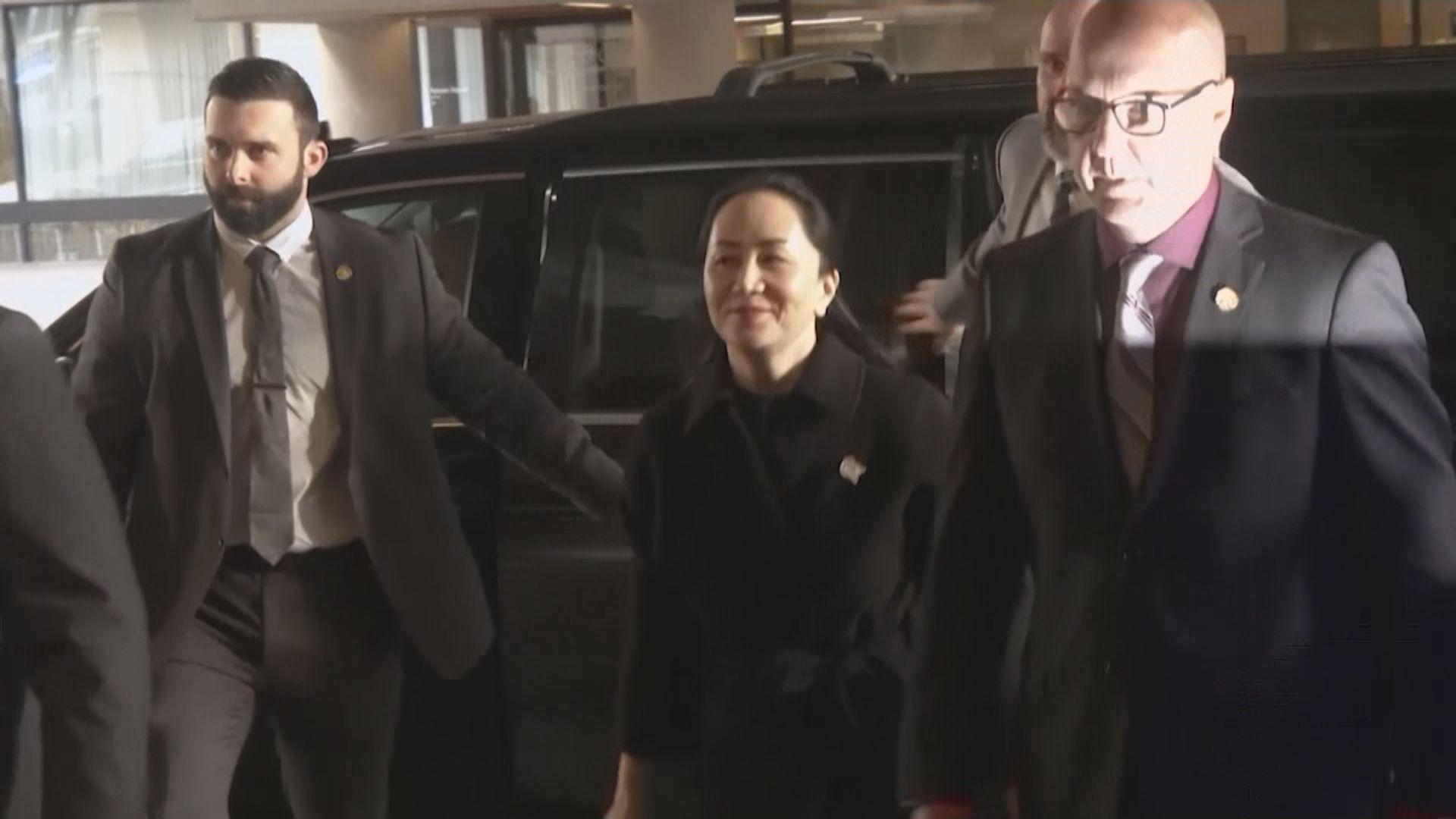 加拿大法院批准押後孟晚舟引渡聆訊三個月
