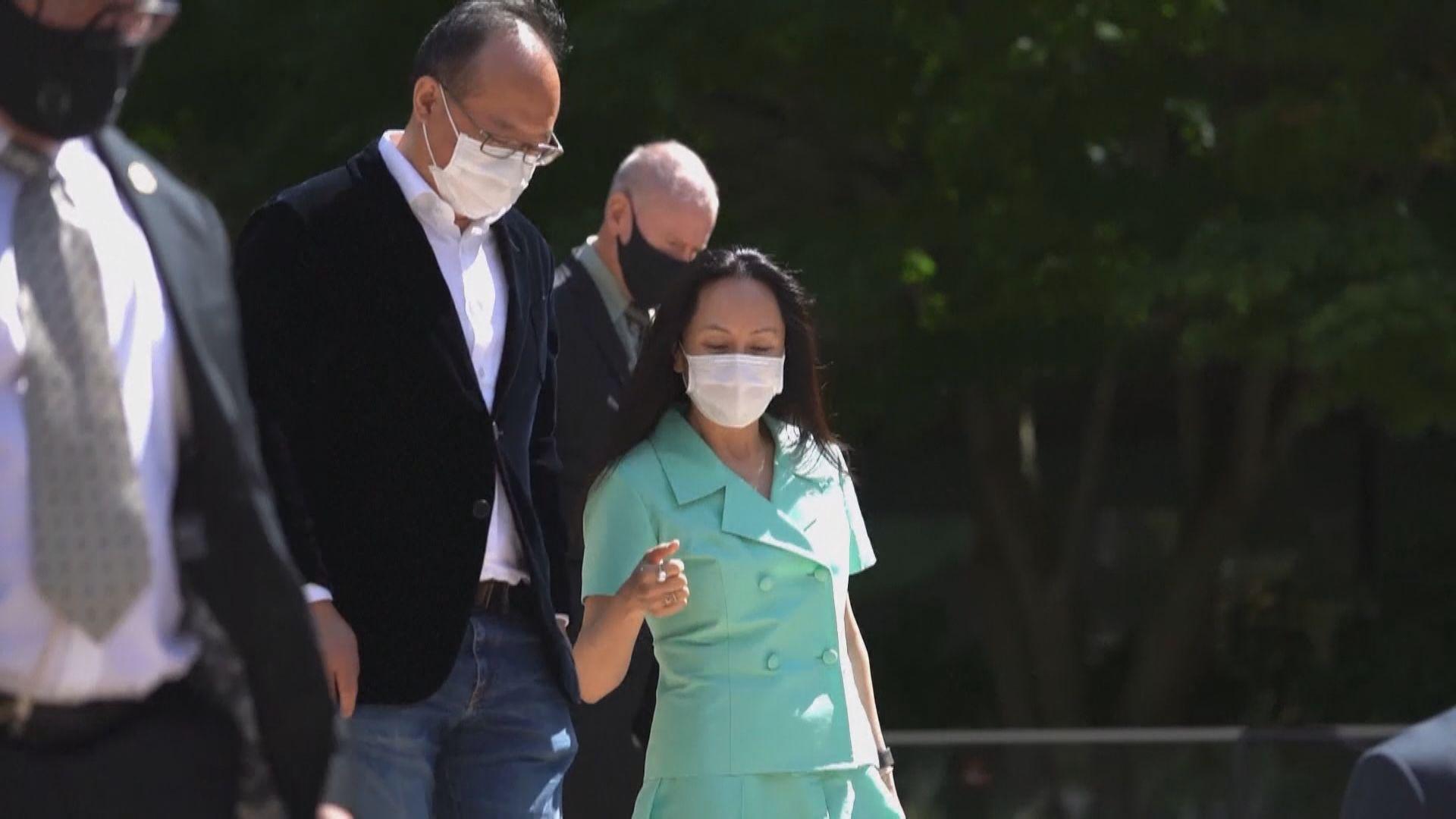 據報孟晚舟一方與美國商討認罪協議 若她認罪或能回國