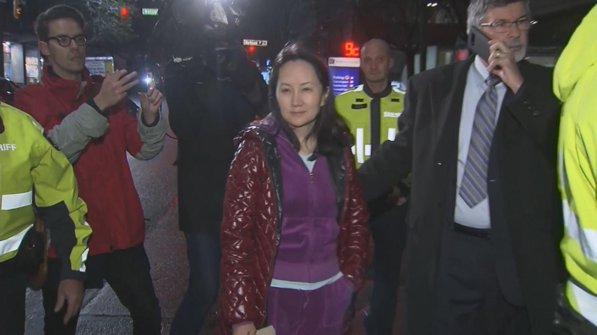 中國駐加使館籲加拿大立即釋放孟晚舟