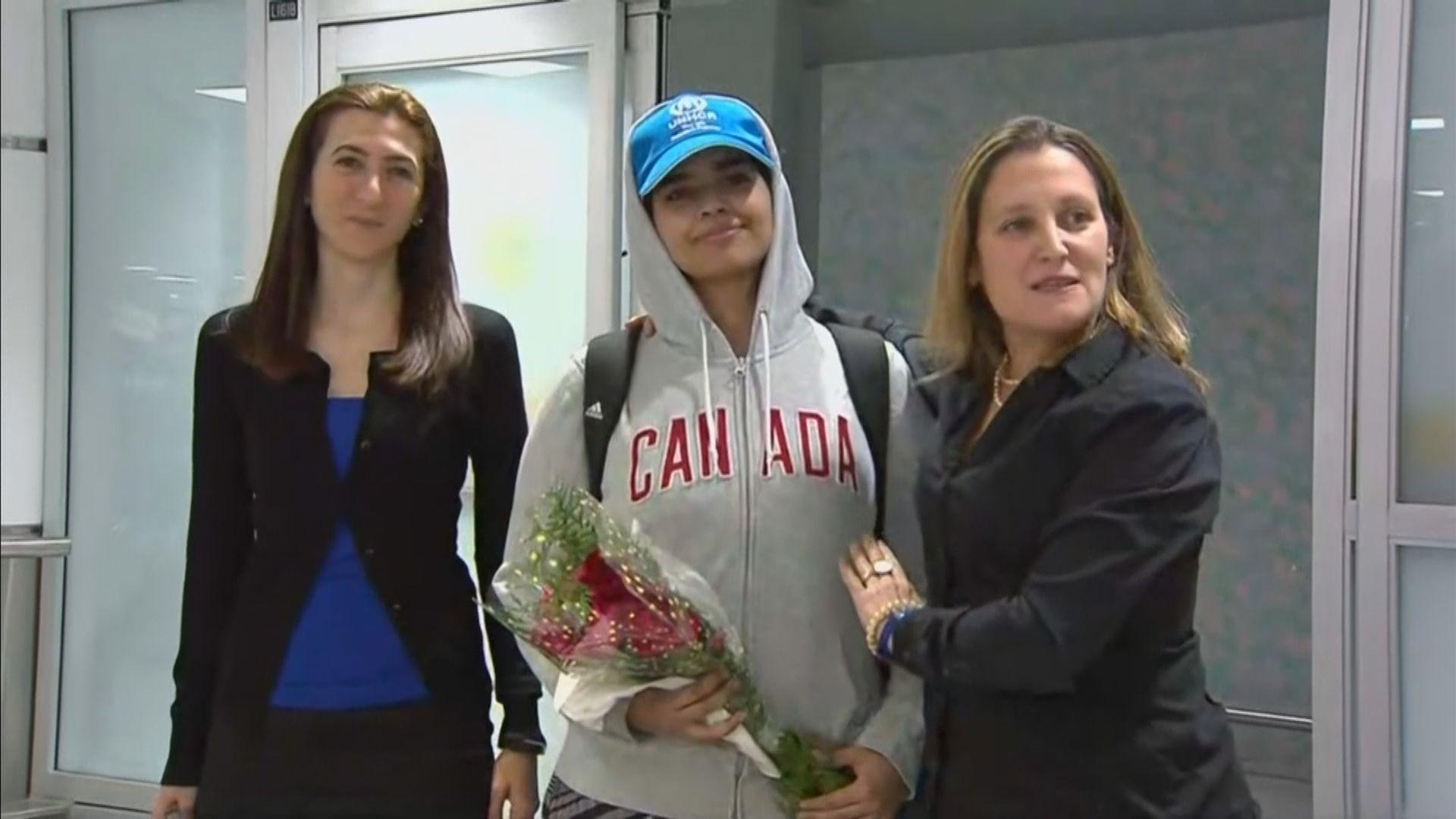 獲提供庇護沙特女子奎農已抵加拿大