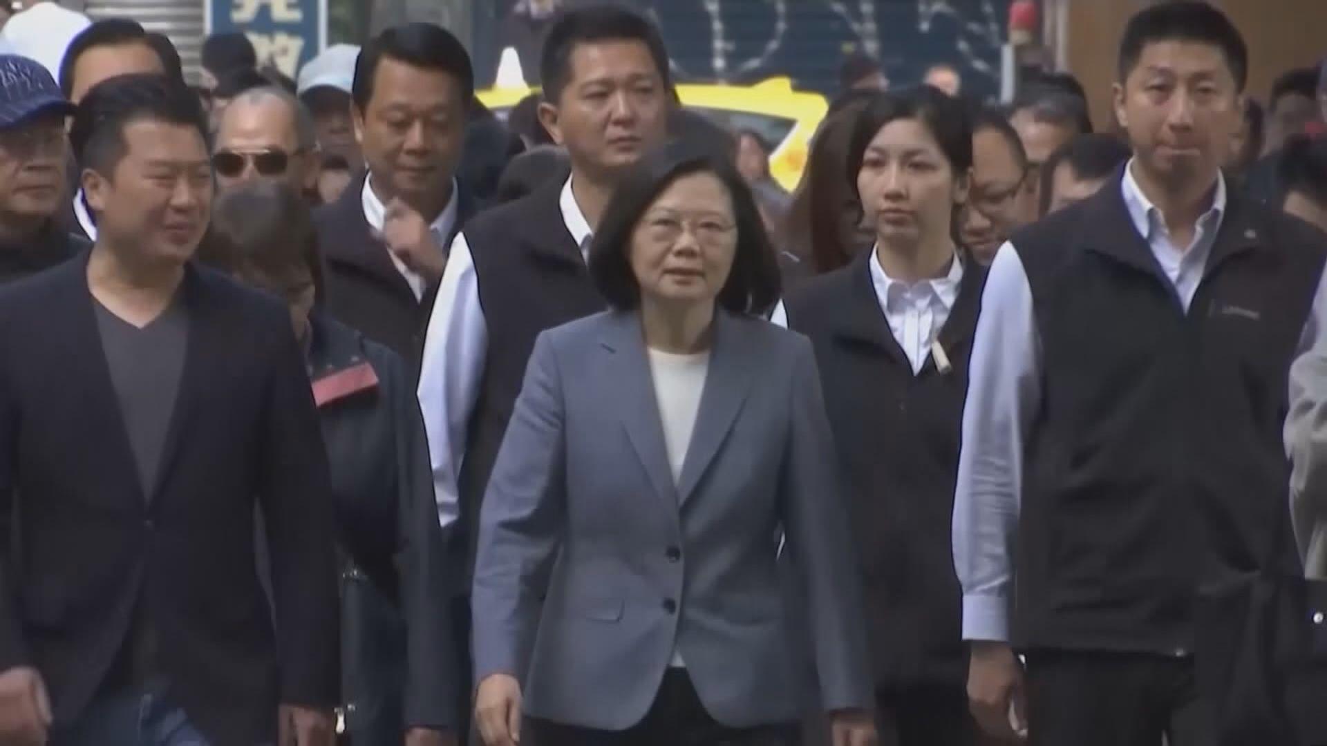 美媒指有論壇擬頒奬予蔡英文表揚她反對北京施壓